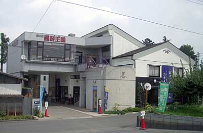 Shoyu1